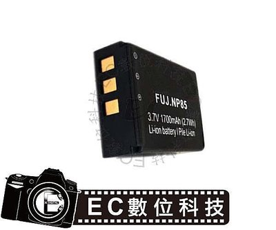 【EC數位】FUJI FUJIFILM SL240 SL245 SL300 SL305 SL1000 專用 NP-85 NP-170 高容量防爆電池 NP85