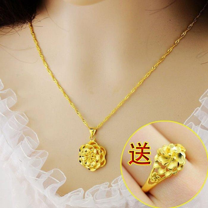 項鍊女24K鍍黃金套鍊不掉色沙金玫瑰花鍍金吊墜配鎖骨細鍊