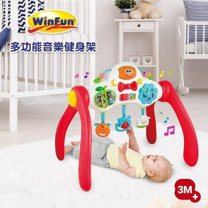 碩捷WinFun-3階段成長型健身架(紅)