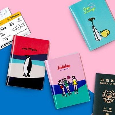 韓國文具【Cube生活雜貨】盧卡實驗室假期護照夾/機票夾(出差旅遊收納.卡套書套)