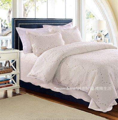 *Mom& Me *典雅壓花米絎縫被套 歐式大罩Quilt  床蓋 床罩 空調被