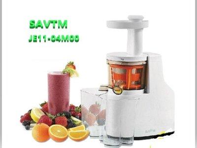 【SAVTM獅威特】慢磨機(黑色))(原汁機 養生 原汁原味) JE110-04M00