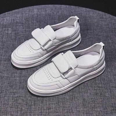 Fashion*厚底小白鞋 洋氣韓版百搭休閒鞋 學生平底鞋 魔術貼網紅板鞋『白色』35-39碼