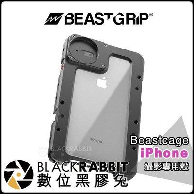 數位黑膠兔【 Beastgrip Beastcage iPhone XS MAX 攝影專用殼 】鏡頭轉接 37mm