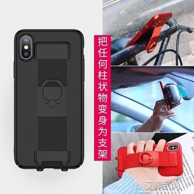 iphone XS max手機殼創意多功能腕帶指環支架蘋果X車載XR全包 小艾時尚 全館免運 全館免運