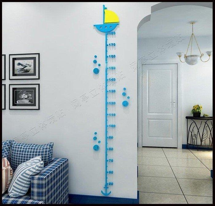 哆啦本鋪 海底世界寶寶量身高卡通牆貼身高貼尺兒童房幼稚園3D立體亞克力魚D655