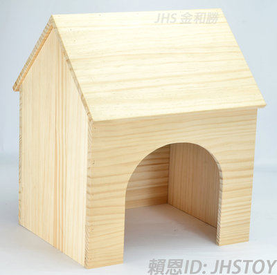JHS((金和勝 木作))免運費 紐西蘭松木 全實木 26x23x30 兔子.龍貓 小木屋 S0502