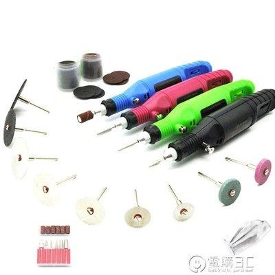 迷你電磨筆微型電鑽雕刻機電動手鑽打磨拋光蜜蠟文玩角磨機電磨機WD   好康免運