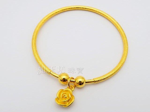 如玉坊珠寶  硬金垂吊玫瑰花定圍手環  黃金手環 ES&