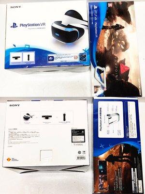 Sony PSVR 1代全配豪華版(CUH-ZVR1)、PSVR Farpoint 遙遠星際同捆版 美品少玩已過保 出售 面交優惠折扣500NT
