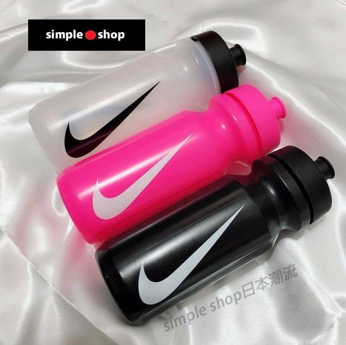 【Simple Shop】現貨 NIKE BIG MOUTH SWOOSH 水壺 NIKE水壺 NIKE水瓶 單車水壺