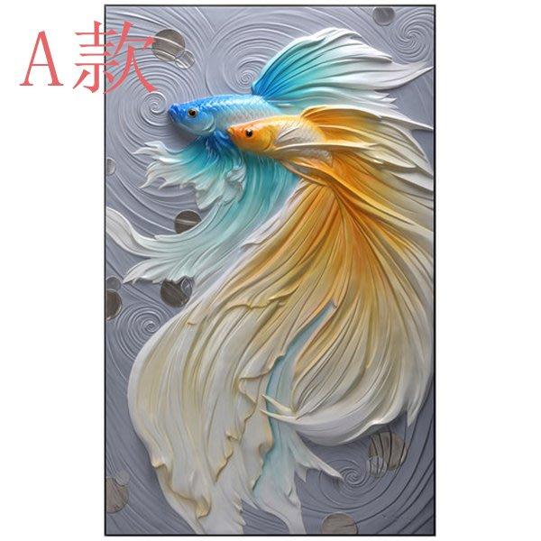 5Cgo【茗道】立體3D浮雕裝飾畫走廊過道大氣牆面餐廳壁畫現代簡約掛畫原創設計年年有魚環保材質532615152693