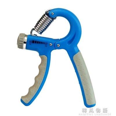 握力器可調節練肌肉練手力男士專業訓練指力腕力健身計數握手器