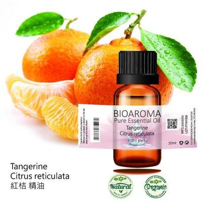 【純露工坊】紅桔精油Tangerine - Citrus reticulata  10ml