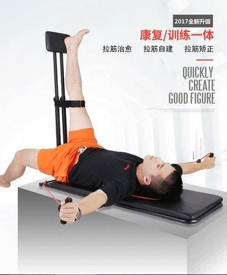 1 TIG 拉筋凳/拉筋板/健腹器/拉筋椅/復健/美腿機//健身/拉筋/醫行天下/另售 跑步機 訓練台 健腹機 仰臥起坐