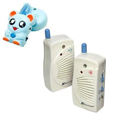 【居家警報器】遮斷式紅外線警報器(來客報知)LTM-991 紅外線感測器/紅外線感應器【便利速達】