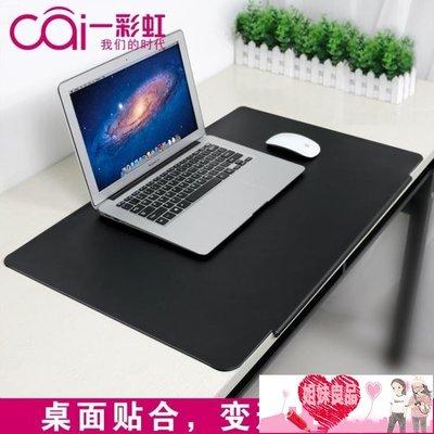 長滑鼠墊超大加厚辦公桌墊遊戲寫字商務書桌筆記本電腦鍵盤墊黑色    YTL【姐妹良品】