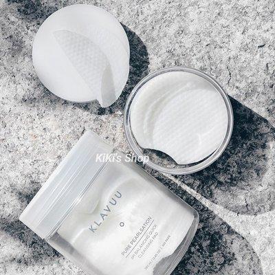 【現貨】KLAVUU 平衡潔面卸妝棉 100片裝  卸妝棉