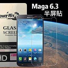 網店優惠 [Power Mix]  三星 Maga 9200 半屏貼, 強化 玻璃貼, 防刮花 Glass Portector HD 高清貼