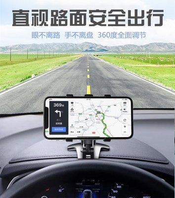 金山3C配件館 傻羊羊 汽車用儀表板 手機支架 導航固定架 u car/u bear 手機固定架