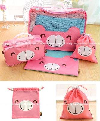 【批貨達人】韓版出差旅行可愛粉熊束口袋收納包