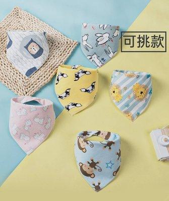 寶寶三角口水巾 純棉雙層 可調節按扣