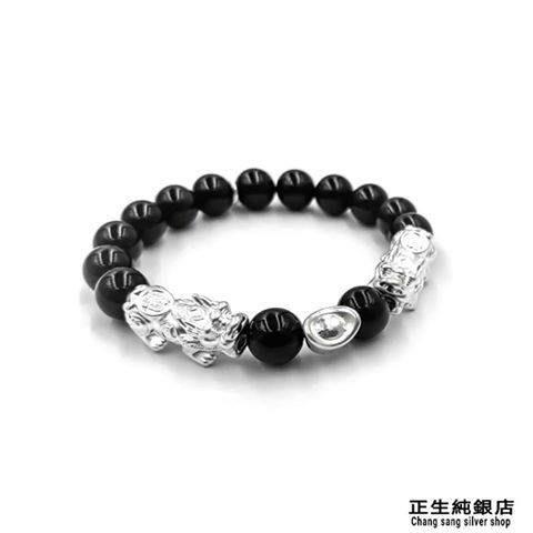 香港正生-新品黑曜石雙貔貅元寶手環 純銀老店 女款