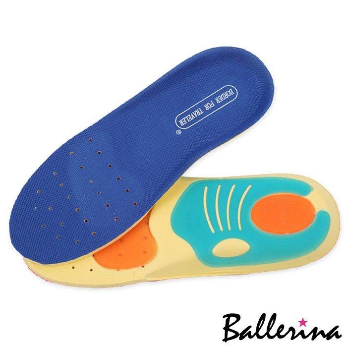 Ballerina-兒童款-可剪裁輕薄柔軟鞋墊(1對入)【TKL10261L1】