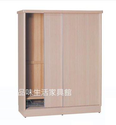 品味生活家具館@白橡色4*7尺推門衣櫥(鋁框)#4710@台北地區免運費組裝(特價中) 新北市