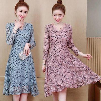 商品折扣中 大尺碼洋裝長袖顯瘦打底蕾絲裙遮肚連身裙子