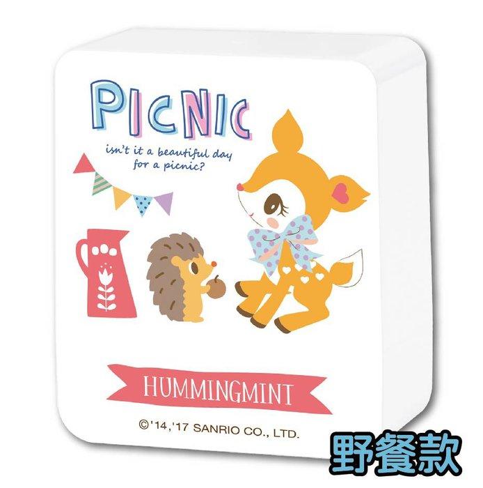 三麗歐印章 新品 方塊章哈妮鹿PICNIC款 野餐款 方塊章 印章 正版授權 印章 卡通印章 姓名印章