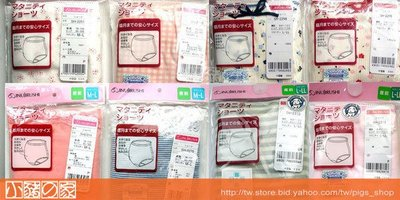 【小豬的家孕婦萬歲】日本犬印~準媽媽的生產計畫~最體貼的孕婦褲(舒適方便)