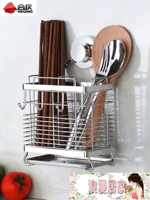 筷子筒不銹鋼掛式筷子收納盒廚房家用多功...