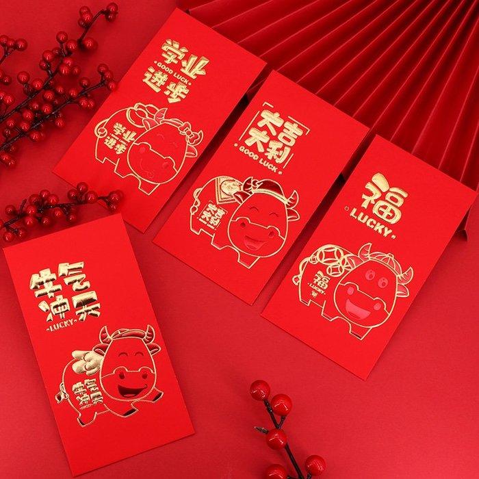 2021牛年春節紅包袋創意個性可愛卡通小孩高檔利是封長款大號定制