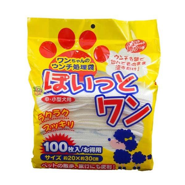 【JPGO】預購-日本進口 遛狗用 雙層不沾手清潔袋 拾便袋 便便袋 100入 #735