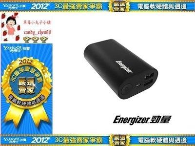 【35年連鎖老店】Energizer ...