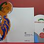 【郵摺21】鼠牛虎小全張郵摺《郵局售價:130元,特價8折直購:104元》