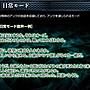 〖熊樂屋〗現貨 日版 魂商店限定 TAMASHII Lab 假面騎士 OOO 鷹虎蝗 Ankh