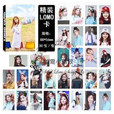【首爾小情歌】TWICE 金多賢 個人款  LOMO 30張卡片  小卡組