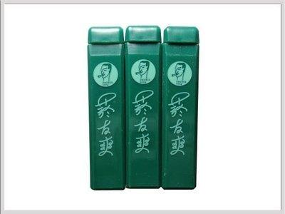 《昇達》【濾嘴】(菸友爽)香菸沾粉.去除口臭.空氣清新.人緣好~~專業批發最低只要50元(30支購買區)