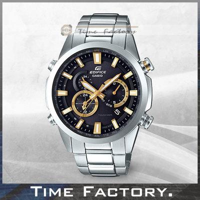 時間工廠 無息分期 CASIO EDIFICE 電波賽車錶 EQW-T640YD-1A9 出清特價