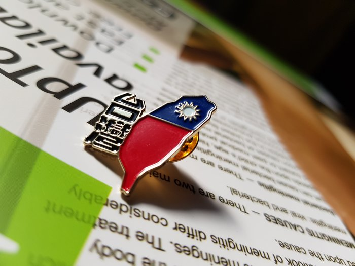 台灣徽章。台灣徽章+吸鐵式+愛心H01+台灣中文版K01。台灣英文版K02徽章。各2枚-共10枚