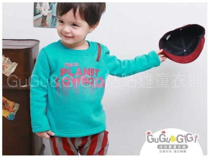 【RB2111406】秋冬款~拉鍊造型PLANET紅英文字藍綠色上衣$99