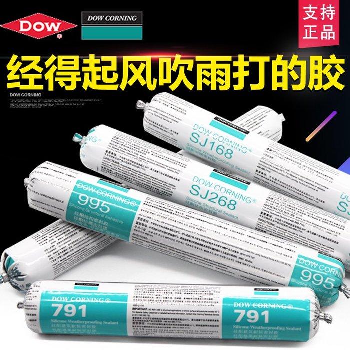 預售款 結構膠995中性硅酮膠密封膠幕墻耐候膠防水玻璃膠透明黑色
