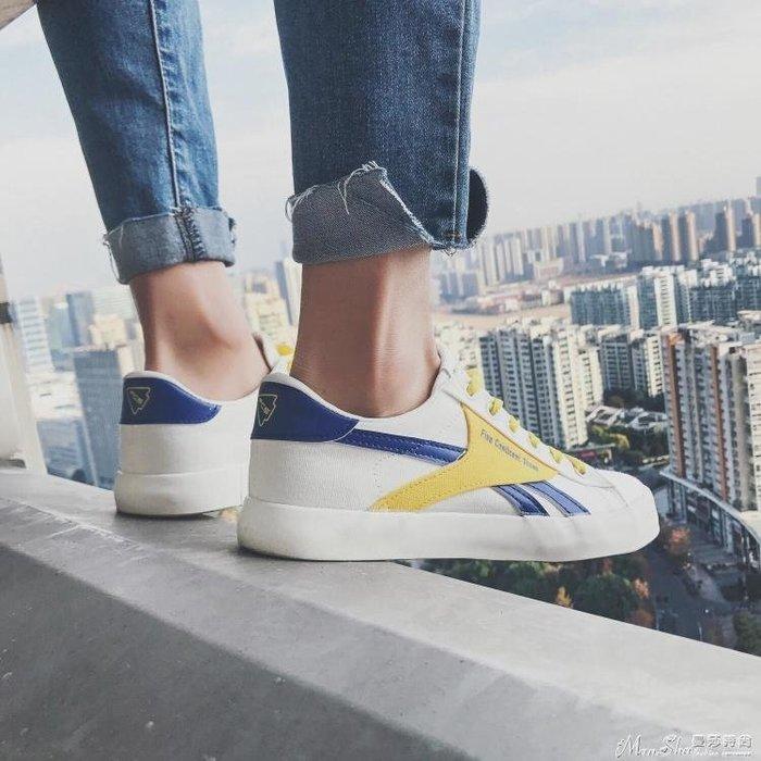 板鞋港風男士韓版潮流低幫帆布鞋學生運動休閒鞋百搭板鞋