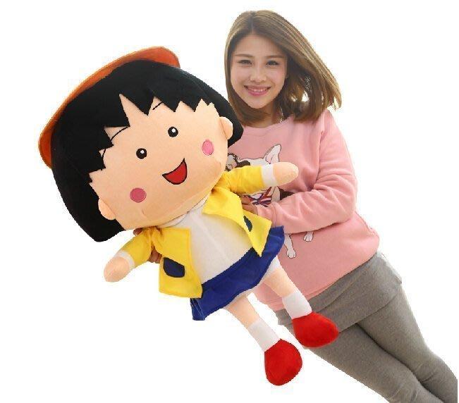 【易發生活館】新品櫻桃小丸子公仔 可愛創意毛絨玩具玩偶布娃娃 大號生日禮物送女生 絨毛玩具 節日禮物送朋友