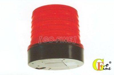 GO-FINE 夠好 台製led警示燈12v~24v小圓紅 直徑110mm磁鐵座磁吸式警示燈 磁吸式旋轉燈 led旋轉燈