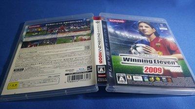 PS3 世界足球競賽2011 Winning Eleven 2011 日文 日版