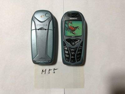 Siemen M55 Dummy 原廠手機模型 經典手機型號 電影電視道具,陳列,珍藏紀念,回憶那些年我們用過的手機 (LG009)
