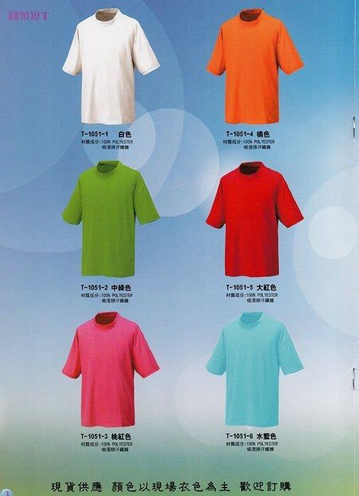 圓領短T  短袖 排汗衣  團體服   燙印  比賽服 比賽練習服   T-1051